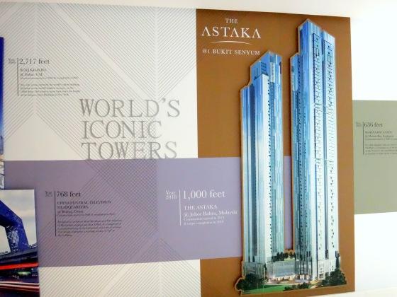 Astaka showflat photos (4)